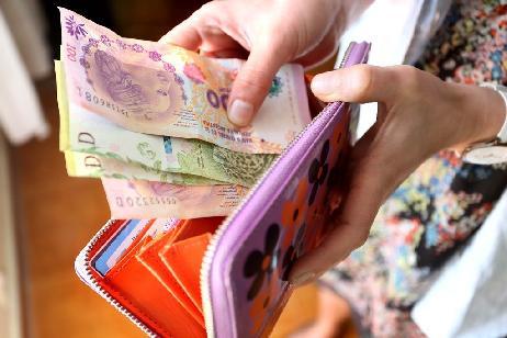 Imagen-El 2 de febrero comienza el cronograma de pago de sueldos a empleados de la Administración Pública